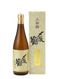 〆張鶴 純米吟醸 山田錦 720ml 2020年10月以降詰め 日本酒 お歳暮 御歳暮 あす楽 ギフト のし 贈答品