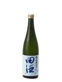 田酒 純米吟醸 山廃 720ml日本酒 ギフト のし 贈答品