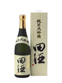 田酒 純米大吟醸 720ml 2019年10月詰め 日本酒 あす楽 ギフト のし 贈答品