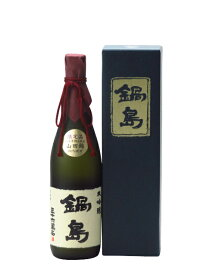 鍋島 三十六萬石 大吟醸 720ml 日本酒 あす楽 ギフトのし 贈答品