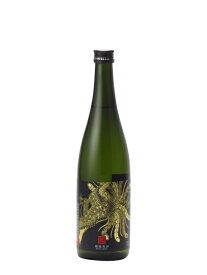 鳳凰美田 純米吟醸酒 無濾過本生 Black Phoenix 720ml 日本酒 父の日 母の日 あす楽 ギフト のし 贈答品