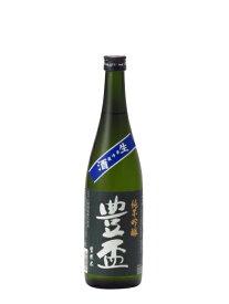 豊盃 純米吟醸 豊盃米 生酒 720ml 日本酒 ギフト のし 贈答品