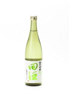田酒 純米吟醸 山田錦 生 720ml 2020年1月詰め 日本酒 お歳暮 御歳暮 あす楽 ギフト のし 贈答品