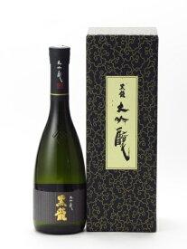 黒龍 大吟醸 720ml 日本酒 父の日 母の日 あす楽 ギフト のし 贈答品