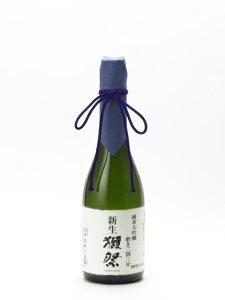 新生獺祭 純米大吟醸 磨き二割三分 720ml 日本酒 あす楽 ギフト のし 贈答品