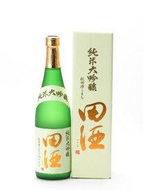 田酒 純米大吟醸 秋田酒こまち 720ml1 2021年4月詰め 日本酒 父の日 母の日 あす楽 ギフト のし 贈答品