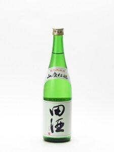 田酒 山廃純米 720ml 日本酒 お歳暮 御歳暮 あす楽 ギフト のし 贈答品
