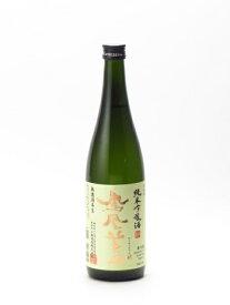 鳳凰美田 純米吟醸酒 無濾過本生 720ml 日本酒 お歳暮 御歳暮 あす楽 ギフト のし 贈答品