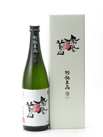 鳳凰美田 大吟醸原酒 別誂至高 720ml 2020年4月詰め 日本酒 父の日 母の日 あす楽 ギフト のし 贈答品 セール