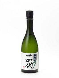 十四代 吟撰 720ml 2021年詰 日本酒 お歳暮 お年賀 あす楽 ギフト のし 贈答品