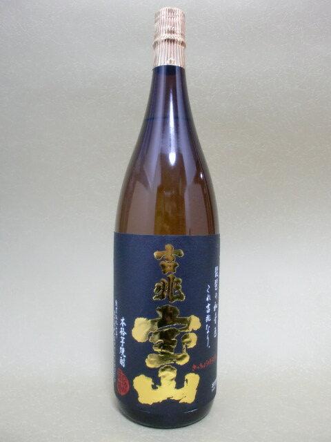 吉兆宝山 1800ml【西酒造】【鹿児島県】