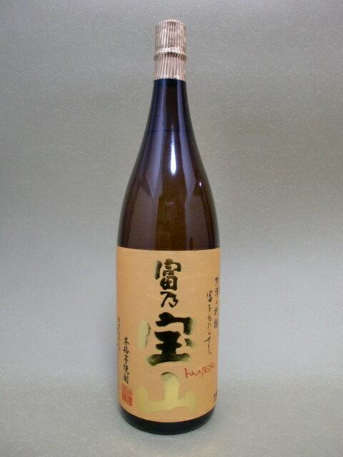 富乃宝山 1800ml【西酒造】【鹿児島県】
