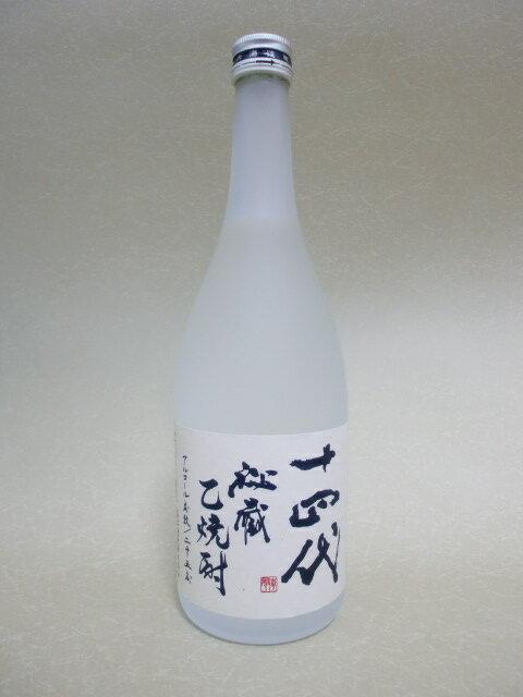 十四代 秘蔵 乙焼酎 720ml【高木酒造】【山形県】