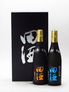 田酒 純米大吟醸 山田穂・渡船2号 720ml 2本セット 日本酒 お歳暮 御歳暮 あす楽 ギフト のし 贈答品