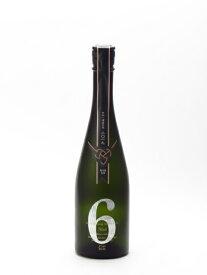 新政 No.6 X-type 2019 純米大吟醸生原酒 720ml 日本酒 あす楽 ギフト のし 贈答品【クール便限定商品】