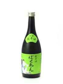 くどき上手 新ばくれん 吟醸 超辛口 夏酒 720ml 日本酒 父の日 母の日 あす楽 ギフト のし 贈答品