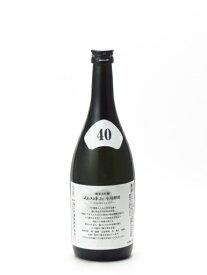 くどき上手 Jr.小川酵母 純米大吟醸 生詰 720ml 2020年7月詰め 日本酒 お中元 あす楽 ギフト のし 贈答品 セール