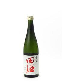 田酒 純米酒 華吹雪 720ml 2020年7月詰め 日本酒 あす楽 ギフト のし 贈答品