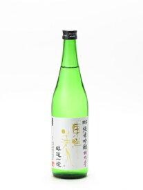 東洋美人 純米吟醸 醇道一途 羽州誉 720ml 2020年9月詰め 日本酒 お歳暮 御歳暮 あす楽 ギフト のし 贈答品