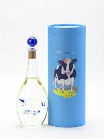 満寿泉 純米大吟醸 干支ボトルスペシャル 520ml 日本酒 お歳暮 御歳暮 あす楽 ギフトのし 贈答品