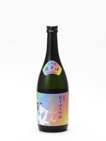 くどき上手 超辛口 大吟醸 虹色ばくれん 生詰 720ml 日本酒 お歳暮 お年賀 あす楽 ギフト のし 贈答品
