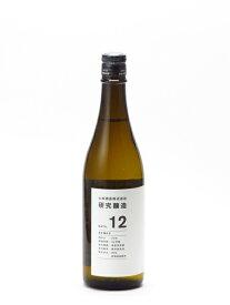 土田 研究醸造 DATA12 純米酒 720ml 日本酒 お中元 あす楽 ギフト のし 贈答品