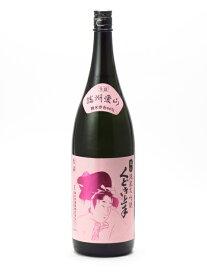 くどき上手 純米大吟醸 播州愛山 生詰 1800ml 2021年6月詰め 日本酒 お中元 あす楽 ギフト のし 贈答品