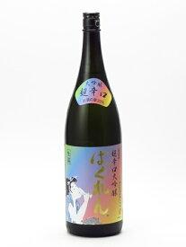 くどき上手 超辛口 大吟醸 虹色ばくれん 生詰 1800ml 日本酒 お中元 あす楽 ギフト のし 贈答品