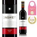 【欧州格付けワイン受賞商品多数】【2本以上お買い上げで送料無料】【スロバキア】ヤグネット アンドレー 2013 《JAGNET Andre 2013…