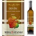 【2本以上お買い上げで送料無料】【スロバキア】【スロバキア入門編】甘口デザートワイン・白ワイン デヴィーン(白/甘口) 《Devin》 …