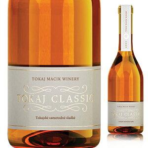 【デザートワイン】【2本以上お買い上げで送料無料】トカイ マチック ワイナリー トカイ クラシック サモロドネ 2011 《Tokaj Macik Winery Tokaj Classic Samorodne 2011》 500ml【プレゼ
