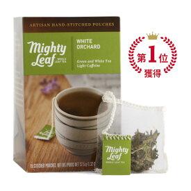 ホワイトオーチャード(賞味期限2022年10月9日)マイティーリーフ 緑茶 白茶 ティーバッグ フレーバーティー ブレンド ギフト ミルクティー アイスティー