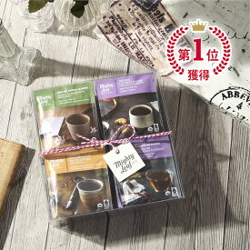 クリスタルオーガニックティーパウチサンプラーCrystal Organic Tea Pouch Samplerマイティーリーフ オーガニック 紅茶 緑茶 ハーブティー ギフト 送料無料