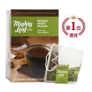 オーガニックグリーンドラゴン(賞味期限2022年6月1日)マイティーリーフ オーガニック 緑茶 ティーバッグ ギフト