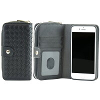 44e8fa7110 PR 手帳型 スマホケース スマホ カバー アイフォン ケース iPhon.