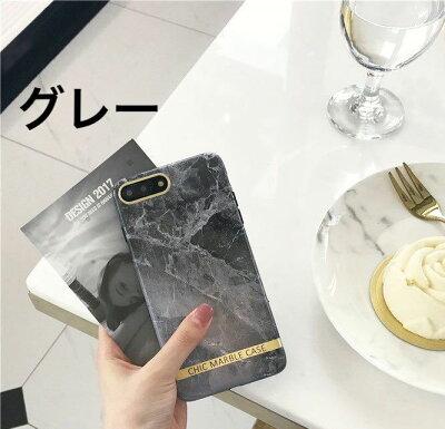 送料無料1000円ポッキリスマホケース大理石風アイフォンケースiPhoneケースTPUiPhone7iPhone8iPhone7PlusiPhone8PlusiPhoneXiPhoneXSiPhoneXSMaxiPhoneXR大理石柄上品高級シックおしゃれかわいいスマホカバーカジュアルソフト