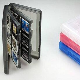[送料無料][ソフト24枚収納]ニンテンドー カードケース 大容量 薄型軽量 クリア素材 ゲームのタイトルが確認可能 ソフト出し入れ 簡単 Nintendo 3DSLL/3DS/DSi/DSLite[カラー:クリア/ブラック/ブルー/ピンク]