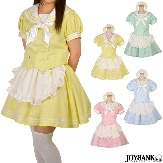 ツーピース セーラーメイド コスチューム S/M/L [8mm] カラー4色 メイド服 コスプレ 仮装 衣装 02000161