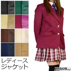 女性用ブレザー S/M/L レディースジャケット カラー8色 コスプレ衣装 ハロウィン 学生服 制服 01010081