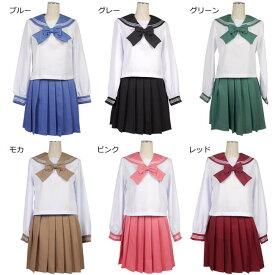 セーラー服 長袖 M/L スモーキーカラー 6色 コスプレ衣装 イベント 制服 01010064