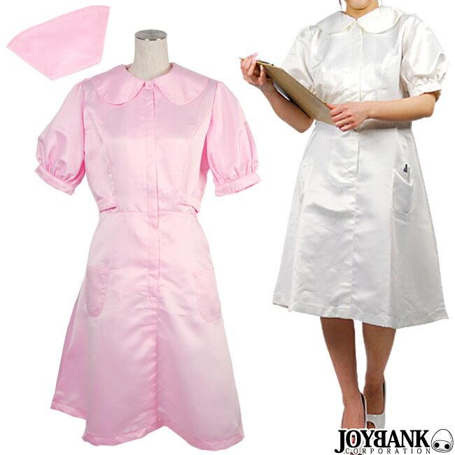 レトロ ナース服 コスチューム S/M [animania] カラー2色 パフ袖 ロング丈 コスプレ 衣装 01000569