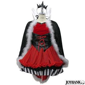 ハートの女王 コルセット スカート 3L/5L [8mm] 大きいサイズ ハロウィン クイーンオブハート 不思議の国のアリス コスプレ 仮装 衣装 童話 04000378