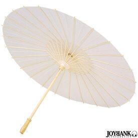 和傘 番傘 白 紙傘 舞踊傘 和装 ハロウィン コスプレ 和風 CA153