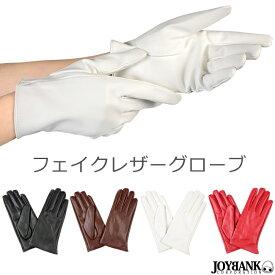 ショートグローブ S/M/L フェイクレザー 手袋 カラー4色 ハロウィン コスプレ GR039 【ゆうパケット対応:4点まで】[M便 1/4]
