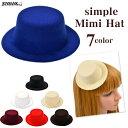 シンプル カラー ミニハット カラー7色 帽子 ヘアアクセサリー パーティー イベント コスプレ ハロウィン K…