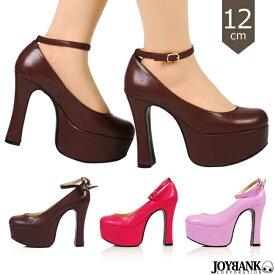 厚底ヒール パンプス M/L/LL/LLL アンクルストラップ付き 靴 カラー3色 コスプレ KT008