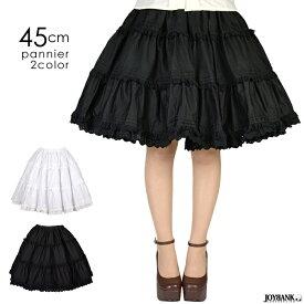 ピンタック パニエ 45センチ [8mm] カラー2色 スカート コスプレ ハロウィン かわいい 09000450