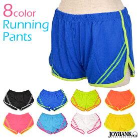ショートパンツ レディース ランニング ズボン ランニングパンツ メッシュ ジム フィットネス ヨガ パンツ カラー8色 AT112 【ゆうパケット対応:2点まで】
