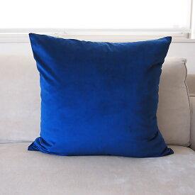 ●100円offクーポン有●送料無料 ロイヤルブルー 60cm クッションカバー 単品 無地 シンプル 青 クッション カバーベロア ベルベット ギフト cushion pillow 北欧 60×60