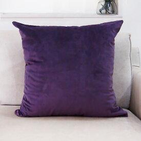 送料無料 パープル 紫 60cm クッションカバー ベロア ベルベット 単品 無地 シンプル